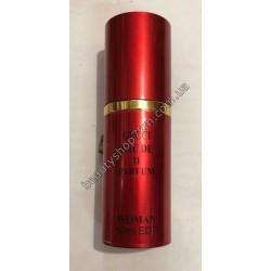 N245 Духи GUCCI EAU DE II PARFUM WOMAN 50 ml